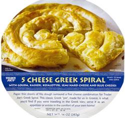 Trader Joe's 5 Cheese Greek Spiral