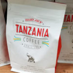 Trader Joe's Tanzania Coffee (Small Lot)