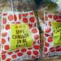 Trader Joe's Apple Cinnamon Swirl Bread