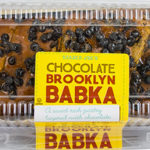 Trader Joe's Chocolate Brooklyn Babka
