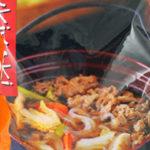 Trader Joe's Sukiyaki