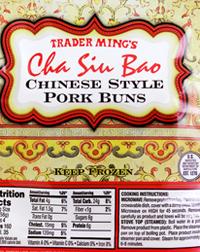 Trader Joe's Cha Siu Bao Chinese Style Pork Buns