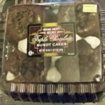 Trader Joe's Mini Triple Chocolate Bundt Cakes