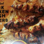 Trader Joe's Jerk Chicken Thigh Skewers with Mango Chutney
