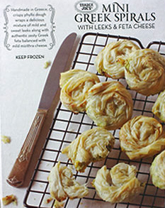 Trader Joe's Mini Greek Spirals