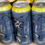 Firestone Leo v. Ursus Beer