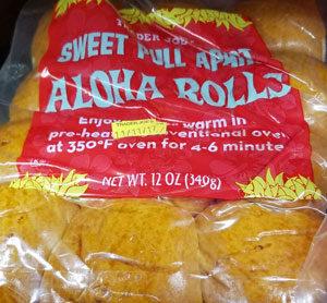 Trader Joe's Sweet Pull Apart Aloha Rolls