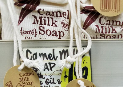 Trader Joe's Camel Milk Soap