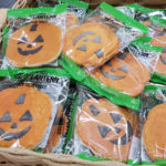 Trader Joe's Joe O'Lantern Iced Sugar Cookie