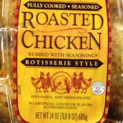 Trader Joe's Roasted Chicken