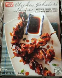 Trader Joe's Chicken Yakatori Skewers