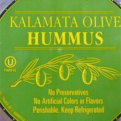Trader Joe's Kalamata Olive Hummus