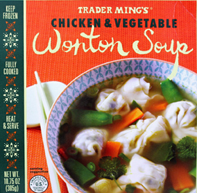 Trader Joe's Chicken Vegetable Wonton Soup