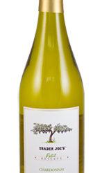 Trader Joe's Petit Reserve Chardonnay Napa Valley Wine