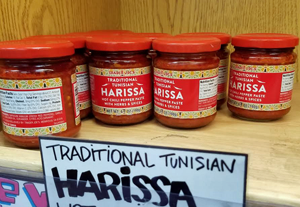 Trader Joe's Traditional Tunisian Harissa Hot Chili Pepper Paste