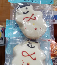 Trader Joe's Snowman Sugar Cookie