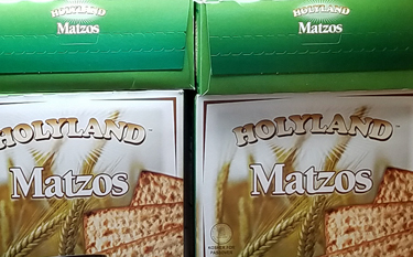 Holyland Matzo Crackers Reviews