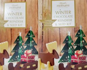 Mount Momami Winter Chocolate Reindeer & Sled Kit