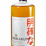 Meikakuna Japanese Whisky