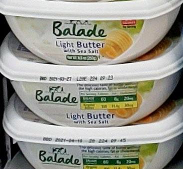 Balade Light Butter with Sea Salt