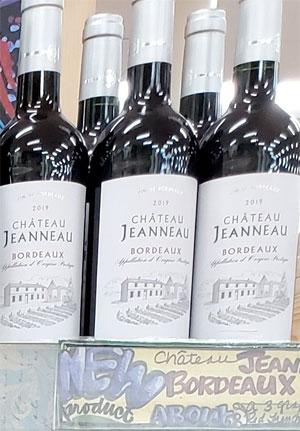 Château Jeanneau Bordeaux