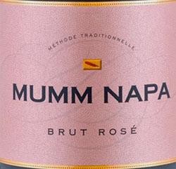 Mumm Napa Brut Rosé Wine